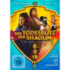 Black Hill Pictures Der Todesblitz der Shaolin (Shaw Brothers Collection) (DVD)