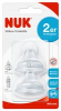 NUK FIRST CHOICE Soft-Trinktülle aus Silikon 2er Pack