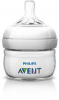 Philips AVENT Naturnah-Flasche 60 ml