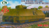 OB-3 armored railway car with two T-26
