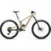 Santa Cruz Hightower 2 AL S Beige Modell 2020