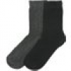 COOL CLUB Socken 2er Pack 22/24